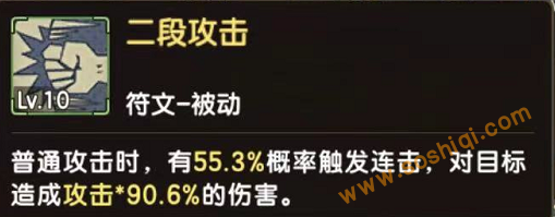 """石器时代宠物鲨鱼中国第一个网游""""巨人杀手""""玩法初现"""