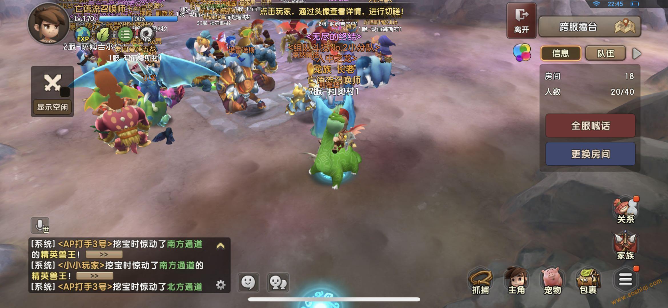 石器时代手游玩家自发举办趣味比赛